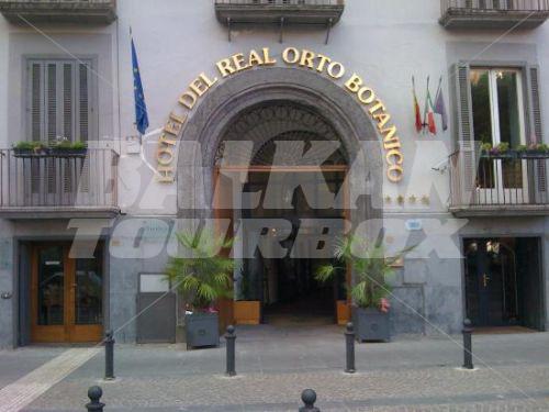 Hotel Del Real Orto Botanico 4 Holiday In Italy